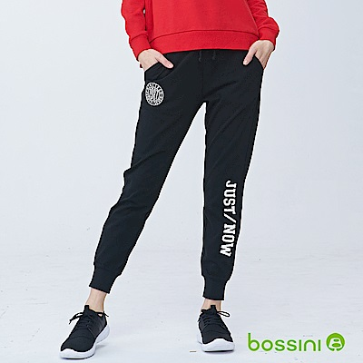 bossini女裝-純棉束口長褲01黑