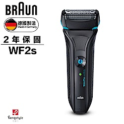 德國百靈BRAUN-WaterFlex水感電鬍刀WF2s(黑色)