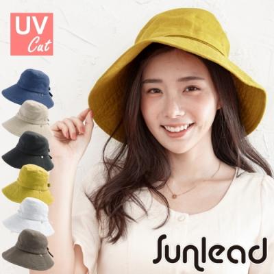Sunlead 小顏效果。防曬寬緣可折邊透氣遮陽帽