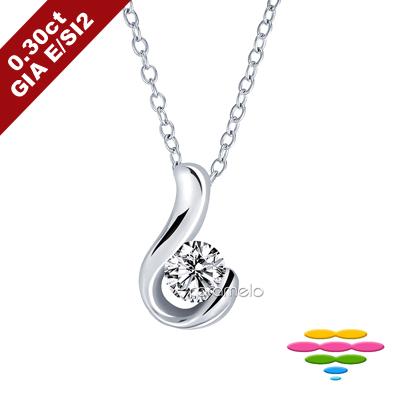彩糖鑽工坊 GIA鑽石 30分 E/SI2 3EX鑽石項鍊