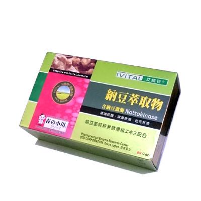 《IVITAL艾維特》日本春之小川納豆紅麴軟膠囊(60粒)