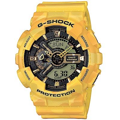 G-SHOCK時尚輕迷彩雙顯運動錶(GA-110CM-9A)-黃x55mm