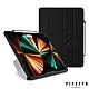 Pipetto Origami Pencil iPad Pro 12.9吋 (2021) 多角度多功能保護套(內建筆槽)-黑色 product thumbnail 1