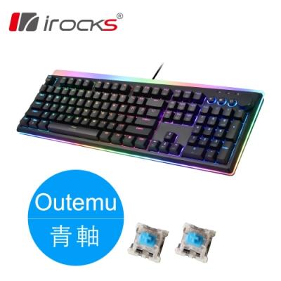 irocks K71M RGB 背光 機械式鍵盤