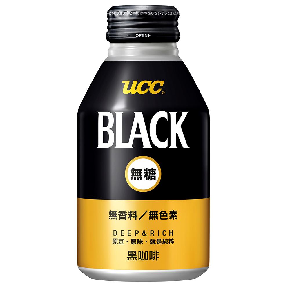 UCC無糖黑咖啡飲料(275gx24入/箱)x2箱