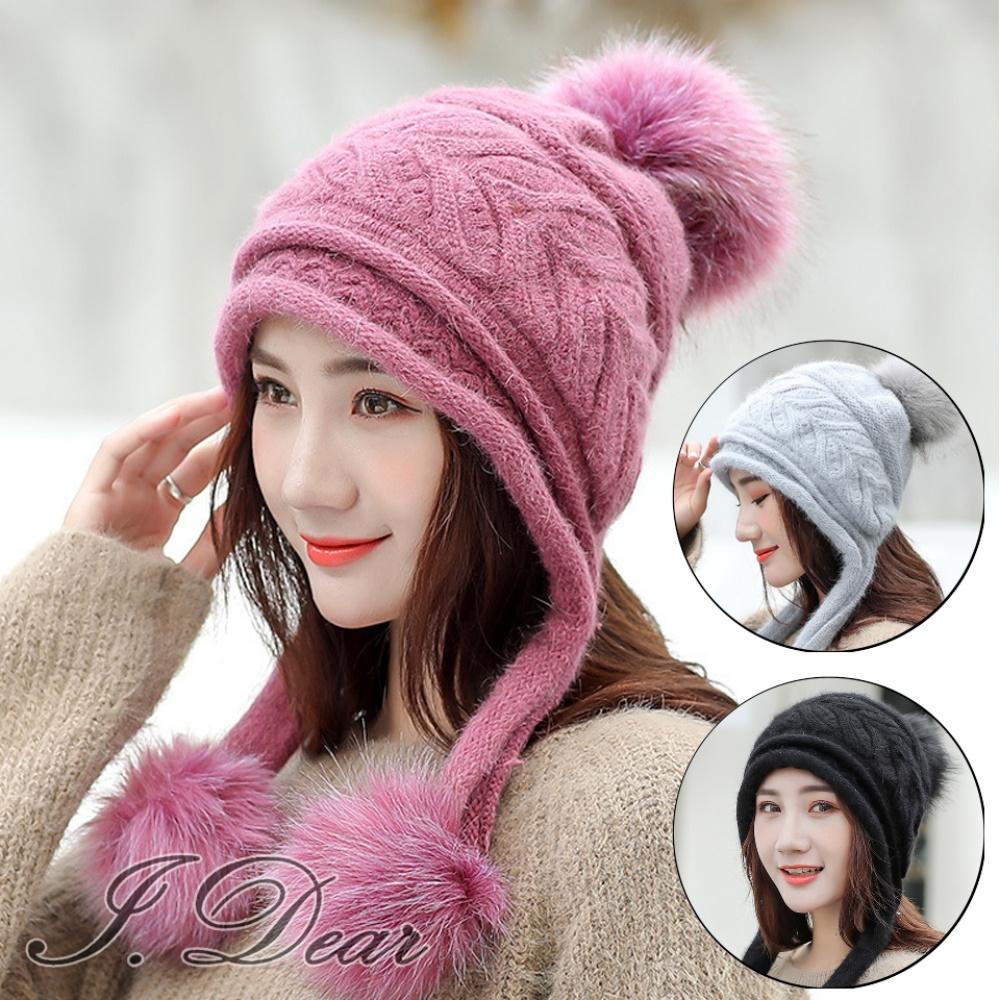 I.Dear-韓版甜美可愛垂墜毛球兔毛絨針織保暖帽(5色)