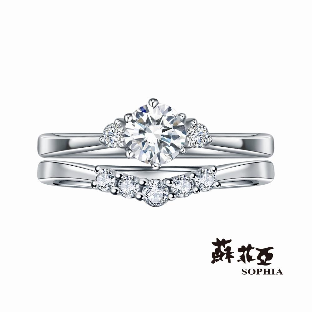 SOPHIA 蘇菲亞珠寶 - 寵愛 0.30克拉 18K白金 鑽石戒指