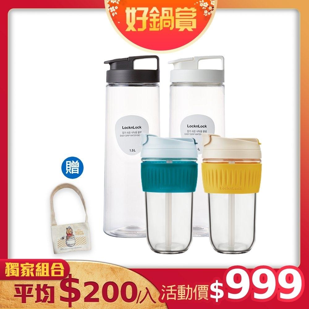 [買2杯送2壺 再送維尼杯套] 樂扣樂扣北歐風兩用耐熱玻璃隨行杯500ML(附吸管)