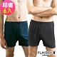 PLAYBOY 涼感莫代爾寬鬆四角褲(6件組) product thumbnail 1