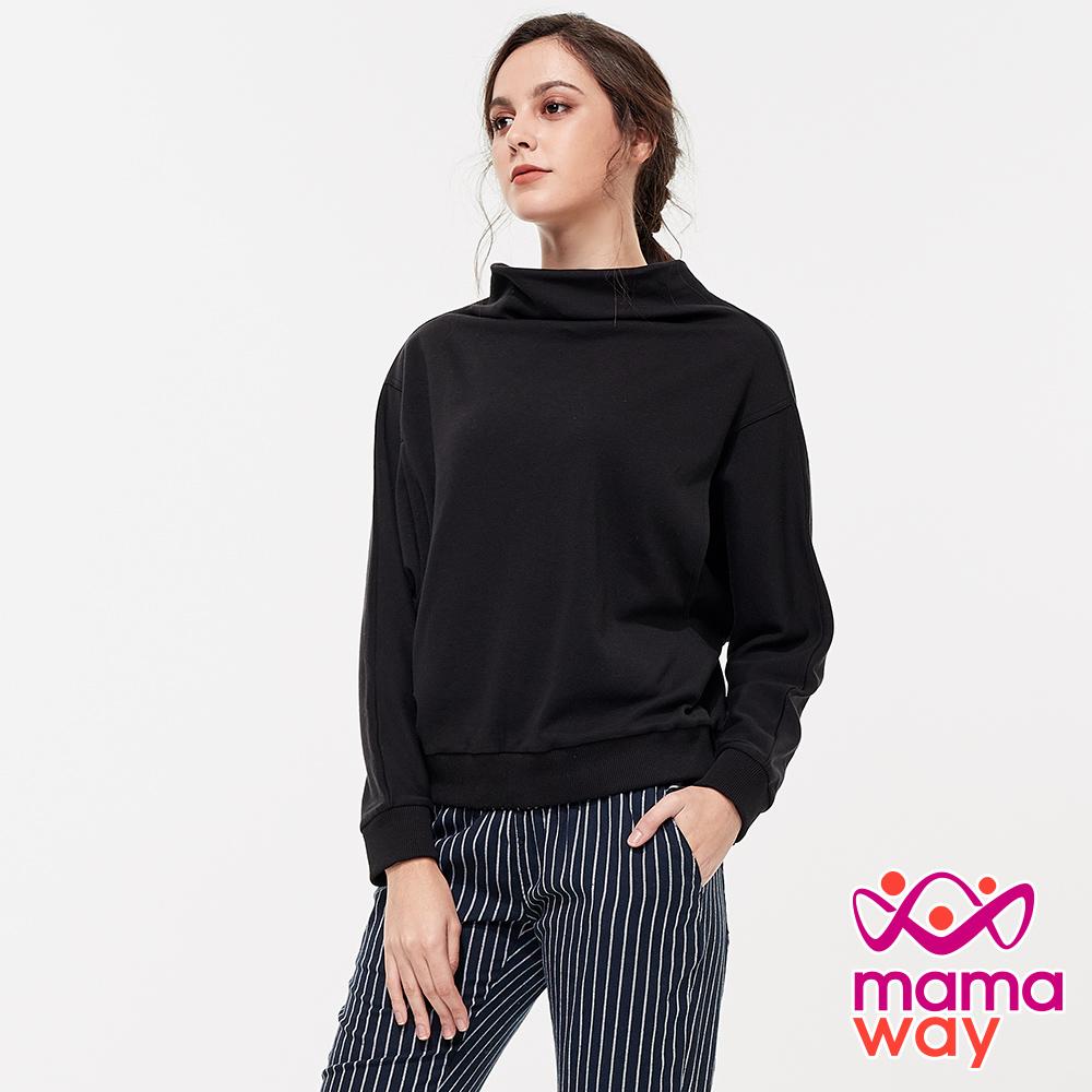 mamaway 垂領罩衫哺乳上衣 (共兩色)