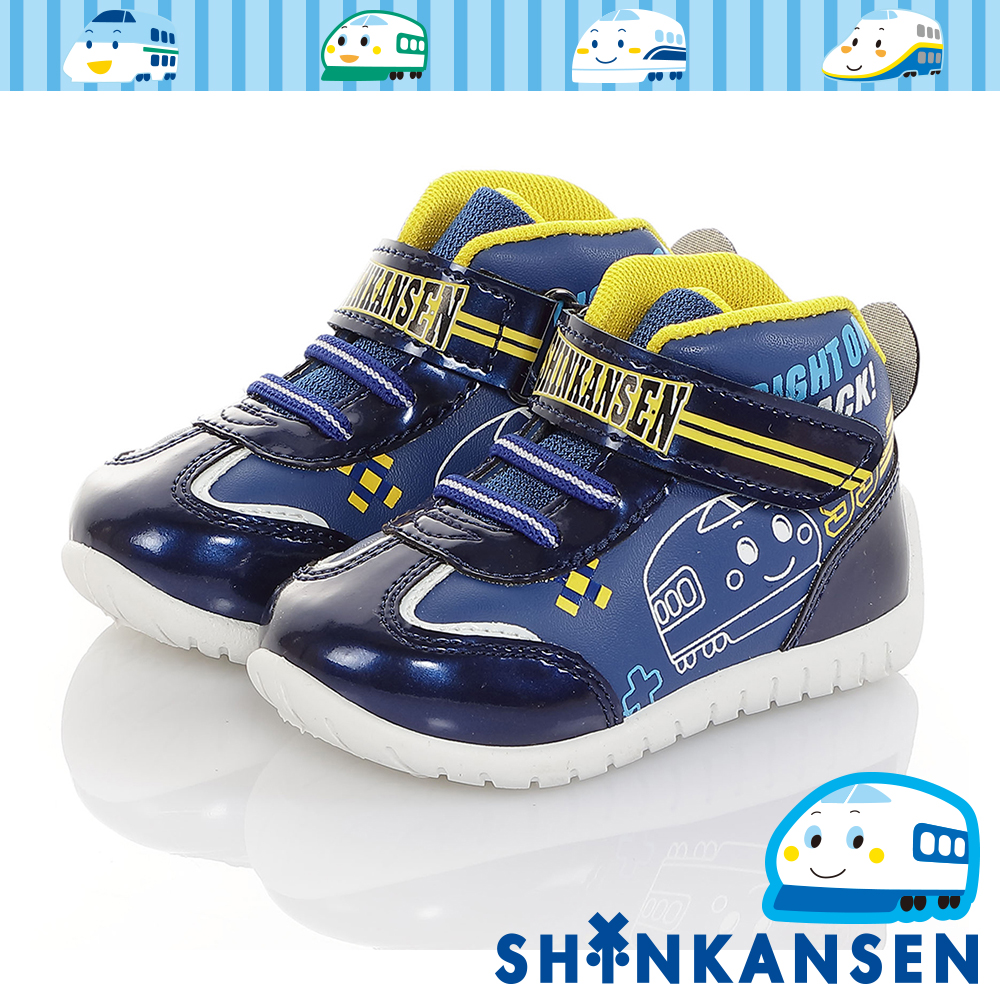 三麗鷗 新幹線童鞋 輕量減壓抗菌防臭高筒休閒鞋-藍