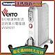 福利品 義大利DeLonghi迪朗奇 9片 極速熱對流定時葉片式電暖器 V550915T product thumbnail 1