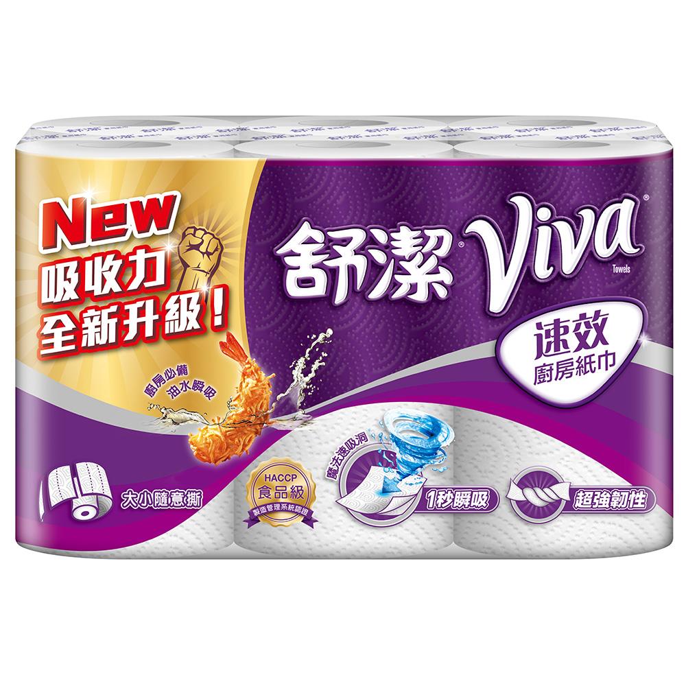 舒潔VIVA速效廚房紙巾一大小隨意撕 108張X6捲6串/組