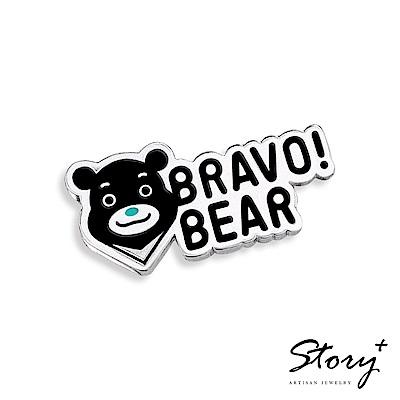 STORY故事銀飾-熊讚BRAVO! 磁釦胸針