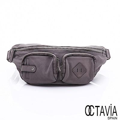 OCTAVIA 8 真皮 - 都會探險家 軟牛皮雙口袋三角斜背包 -石灰