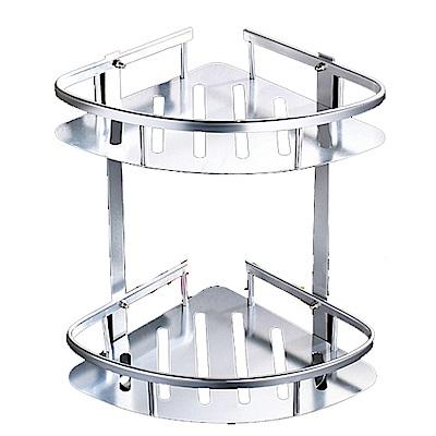 AA-23 免打孔 太空鋁扇形雙層置物架帶勾 無痕膠 免釘 轉角層架 廚房衛浴置物架