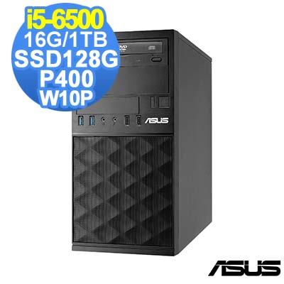 ASUS MD790 6代i5 Win10 Pro 商用電腦