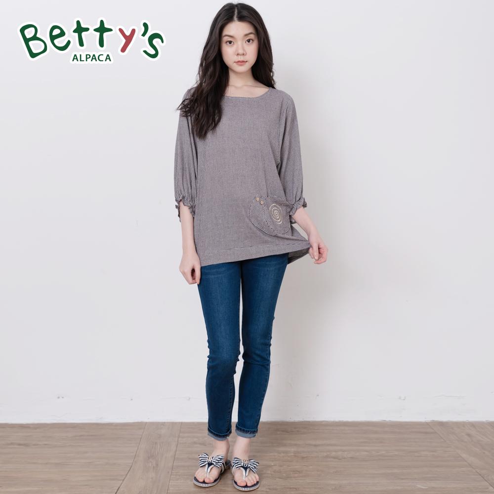 betty's貝蒂思 特殊彈性腰圍高腰排扣牛仔褲(深藍)