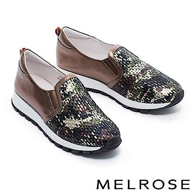休閒鞋 MELROSE 酷炫迷彩編織造型異材質拼接全真皮厚底休閒鞋-綠