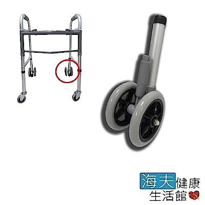 日華 海夫 助行器用腳輪C款 後輪使用 煞車輪 (2個入/組)