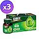 白蘭氏 雙認證雞精 手提式盒裝 57瓶組(70g/瓶 x 19瓶 x 3盒) product thumbnail 2