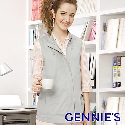 【Gennies奇妮】010系列-電磁波防護衣立領夾克款(TQ65)