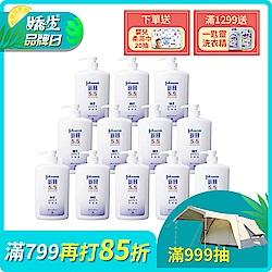(12入組)嬌生pH5.5沐浴乳