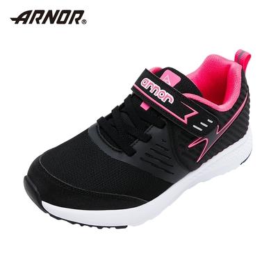 【ARNOR】阿諾-輕量慢跑鞋/中大童鞋 透氣 緩震 運動 黑桃(ARKR08252)