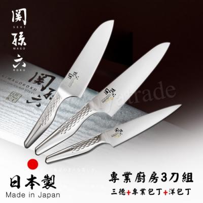 [結帳75折]日本製貝印KAI匠創名刀關孫六 一體成型不鏽鋼刀-(專業3刀組)