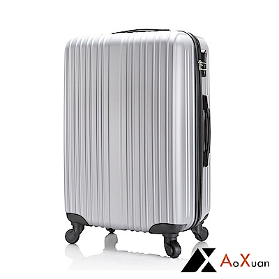 AoXuan 24吋行李箱 ABS耐壓硬殼旅行箱 奇幻霓彩(奢華銀)