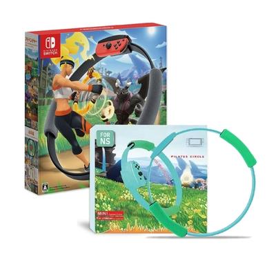 Switch健身環大冒險國際中文版+輕量版健身環