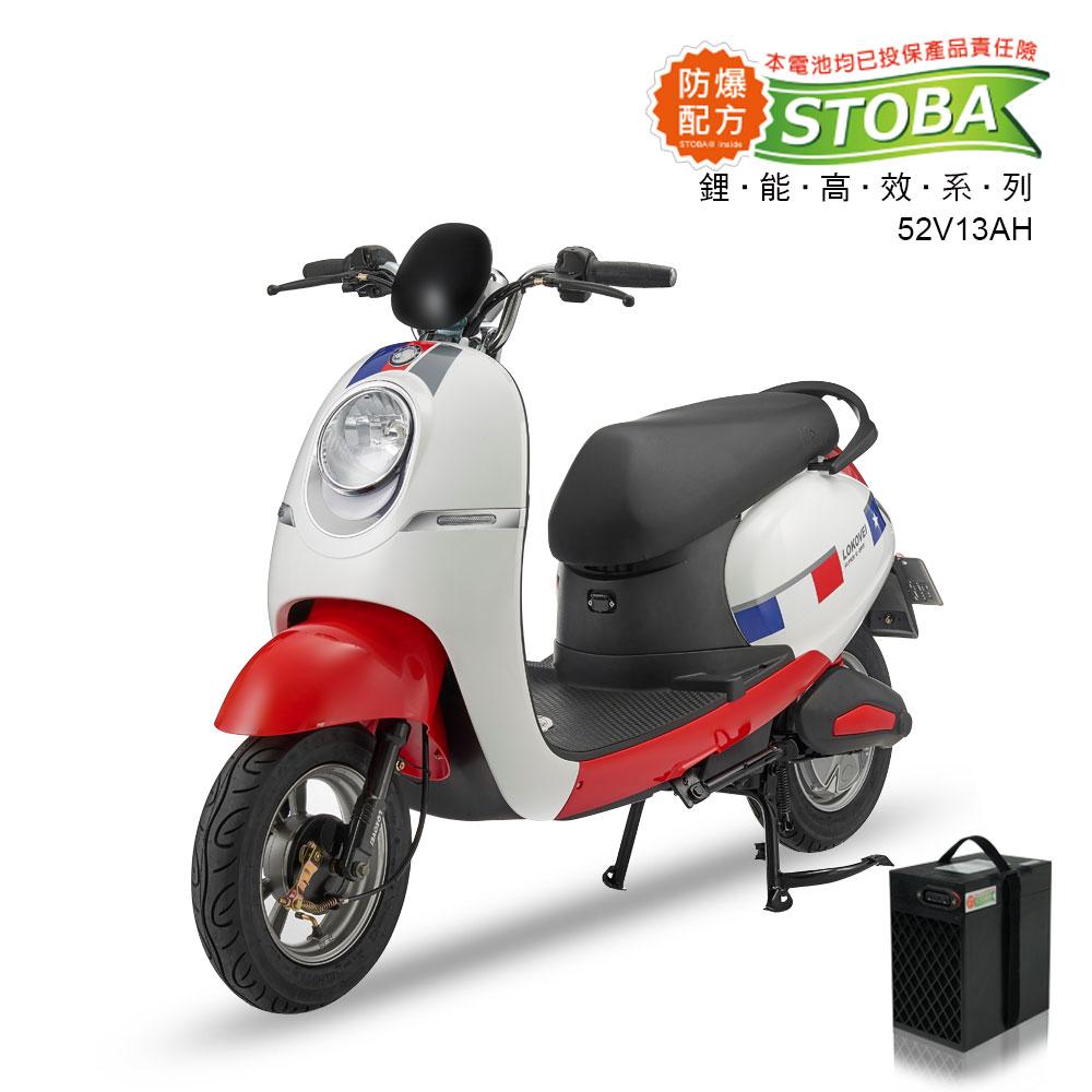 【向銓】BONNIE電動自行車 PEG-032搭配防爆鋰電池