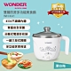 WONDER旺德 雙層防燙多功能美食鍋 WH-K41 product thumbnail 1