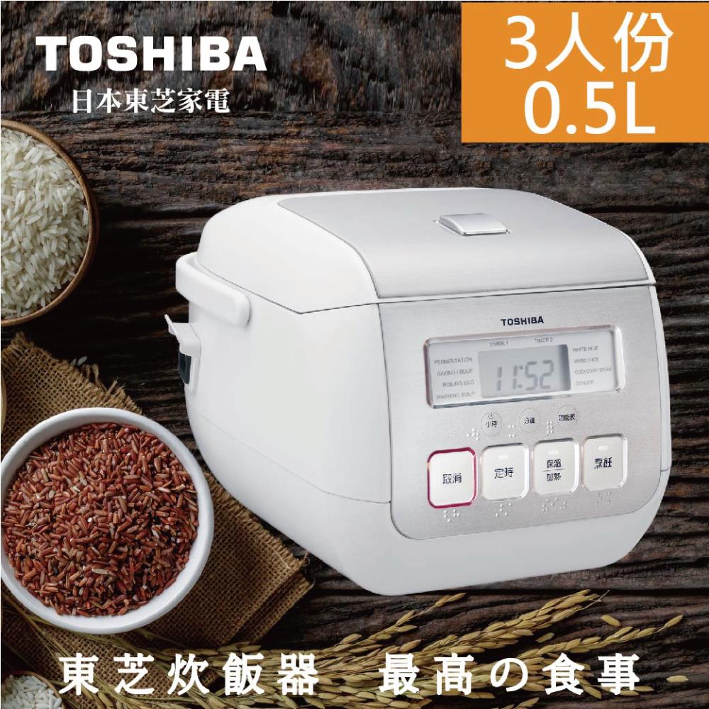 【TOSHIBA】3人份超厚釜電子鍋RC-5MSGN