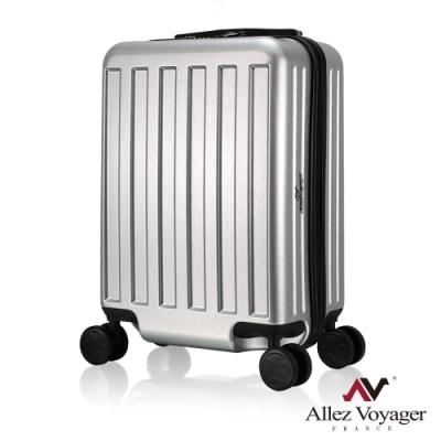 奧莉薇閣 18吋廉航手提行李箱 PC硬殼可加大登機箱 princess(星鑽銀)