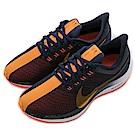 Nike 耐吉ZOOM PEGASUS-慢跑鞋-女