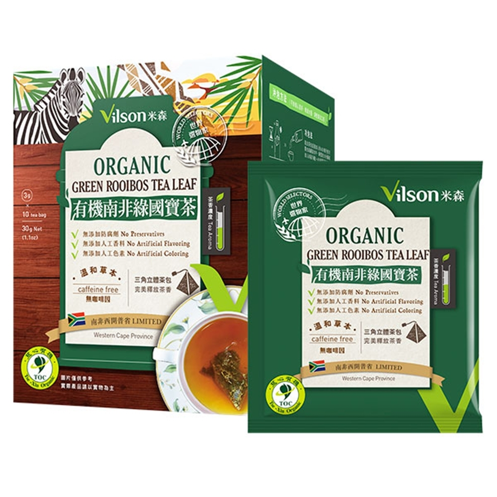 米森 vilson有機南非綠國寶茶(3gx10包)