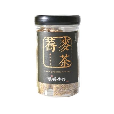 暖暖純手作 x 韃靼黃金蕎麥茶-罐裝(10入/罐)
