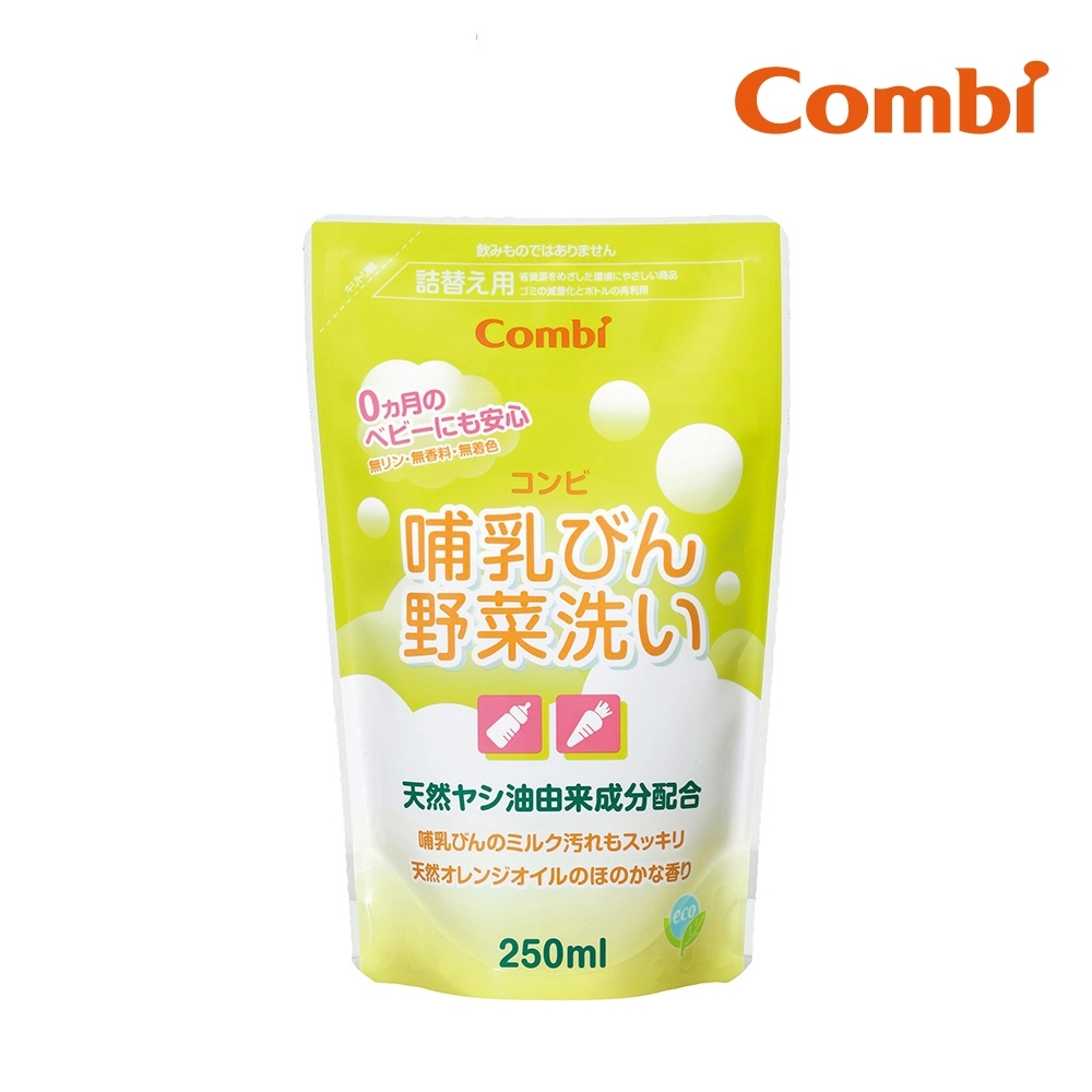 【Combi】寶寶餐具蔬果洗潔液補充包250ml (日本原裝進口)