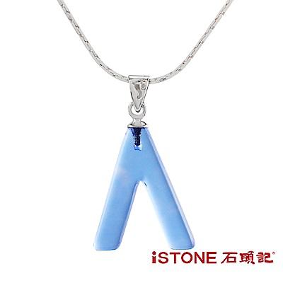 石頭記 藍水晶項鍊-許願骨-小