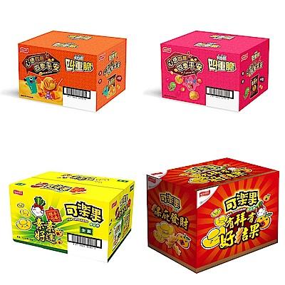 可樂果/卡迪那四重脆 箱購 4款任選1