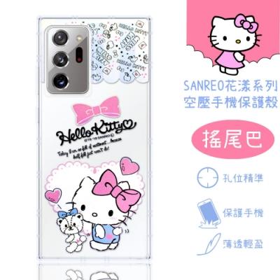 【Hello Kitty】三星 Samsung Galaxy Note20 Ultra 5G 花漾系列 氣墊空壓 手機殼(搖尾巴)