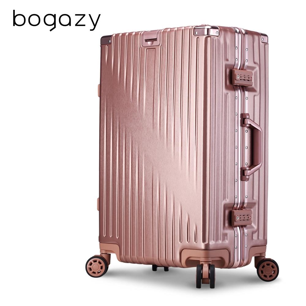 Bogazy 翱翔星際 20吋鋁框拉絲紋行李箱(玫瑰金)