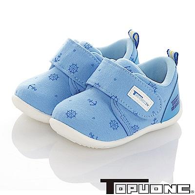 TOPUONE童鞋 官方獨家 環保無毒防滑減壓學步鞋-藍