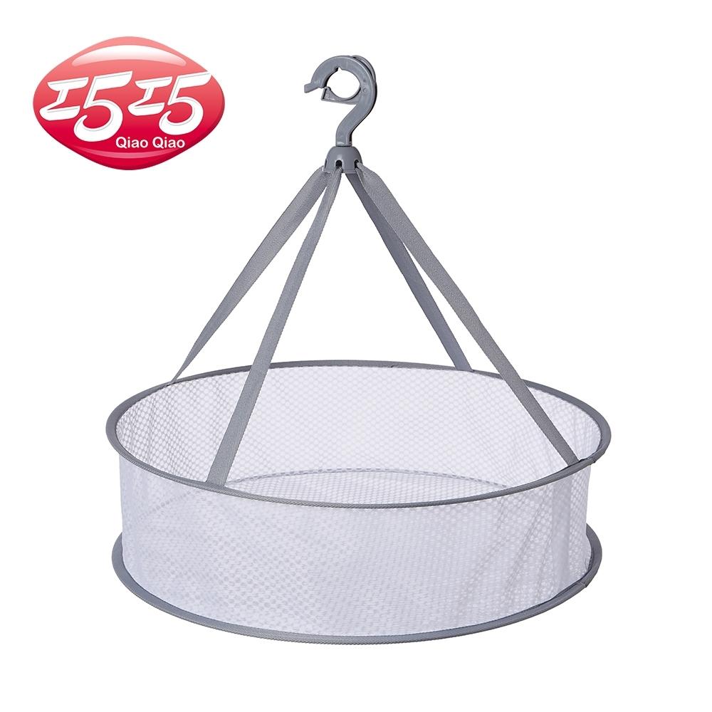【巧巧】圓型單層曬衣籃