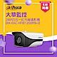 【大華dahua】2MP四合一紅外線攝影機(DH-HAC-HFW1200MN-I2) product thumbnail 1