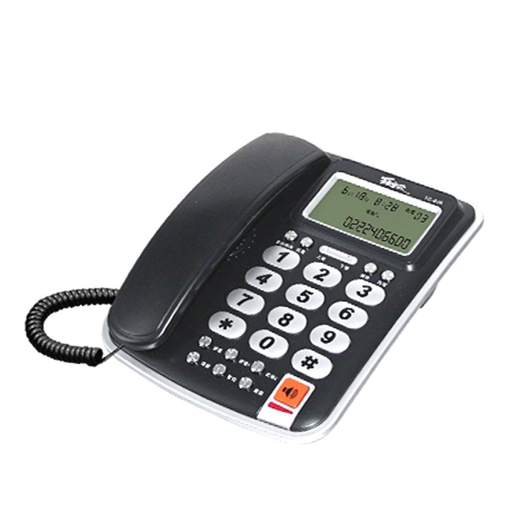 羅蜜歐來電顯示電話機 TC-606