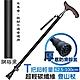 VOSUN 新款 Super Carbon T把超輕量碳纖維二節式快扣健行登山杖/柺杖_網紋黑 product thumbnail 1