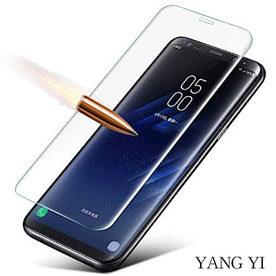 揚邑 Samsung Galaxy S8 Plus 滿版3D防爆防刮 9H鋼化玻璃保護貼膜