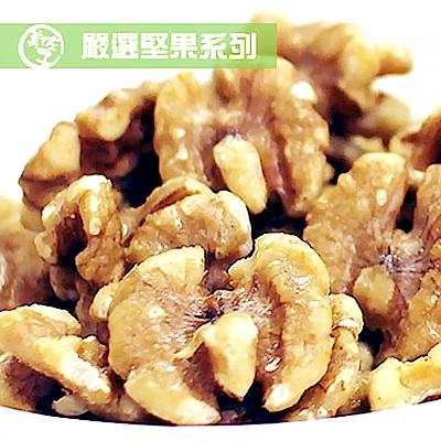 美佐子‧嚴選堅果系列-低糖核桃仁 輕巧包(100g,兩包)